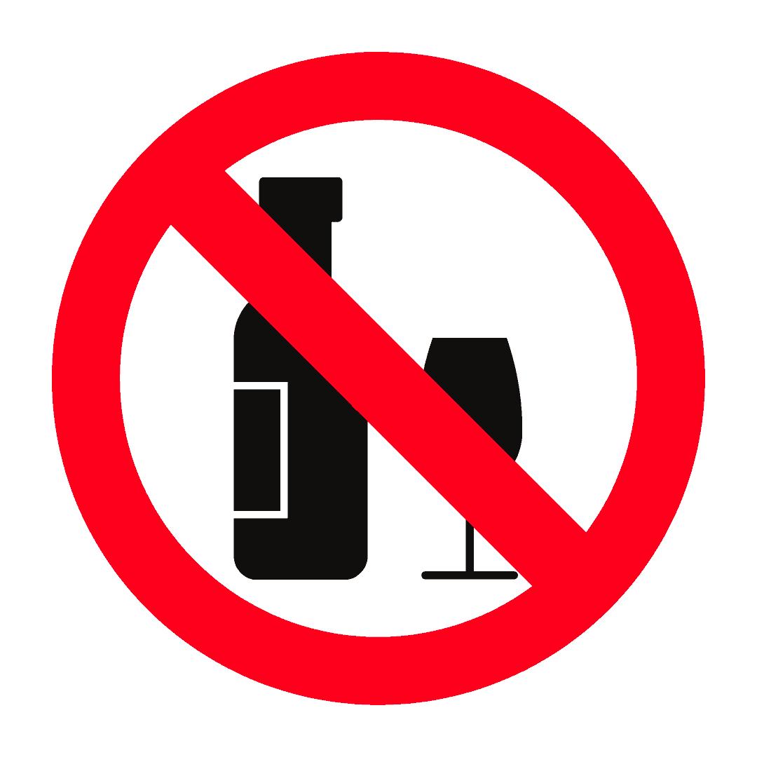 Alkohol atau minuman beralkohol tidak dibenarkan