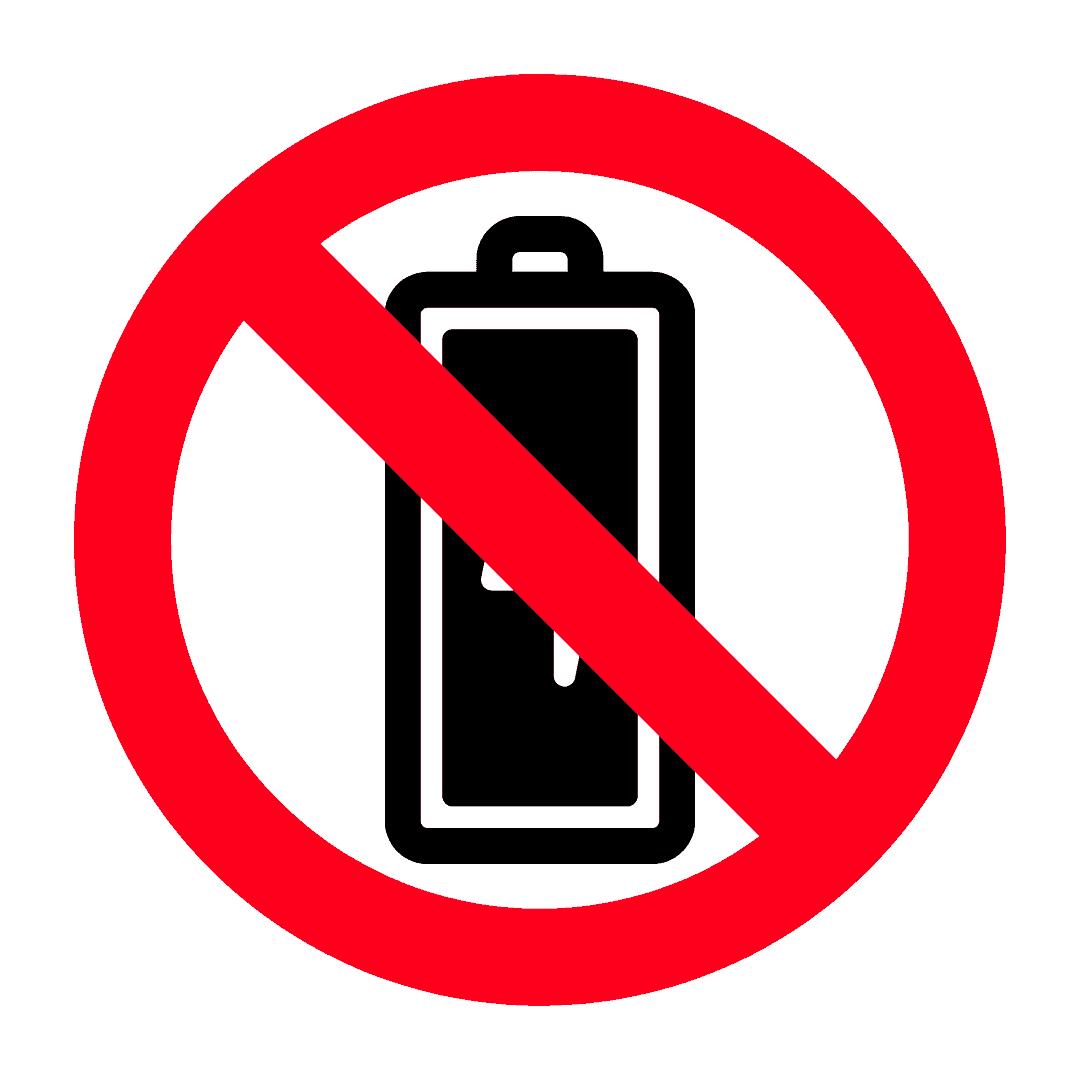 Bateri mandiri tidak dibenarkan untuk diimport
