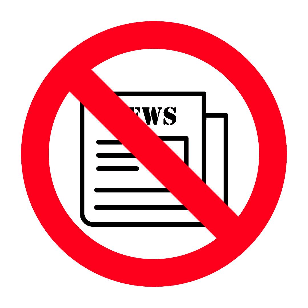 不允许进口的报纸
