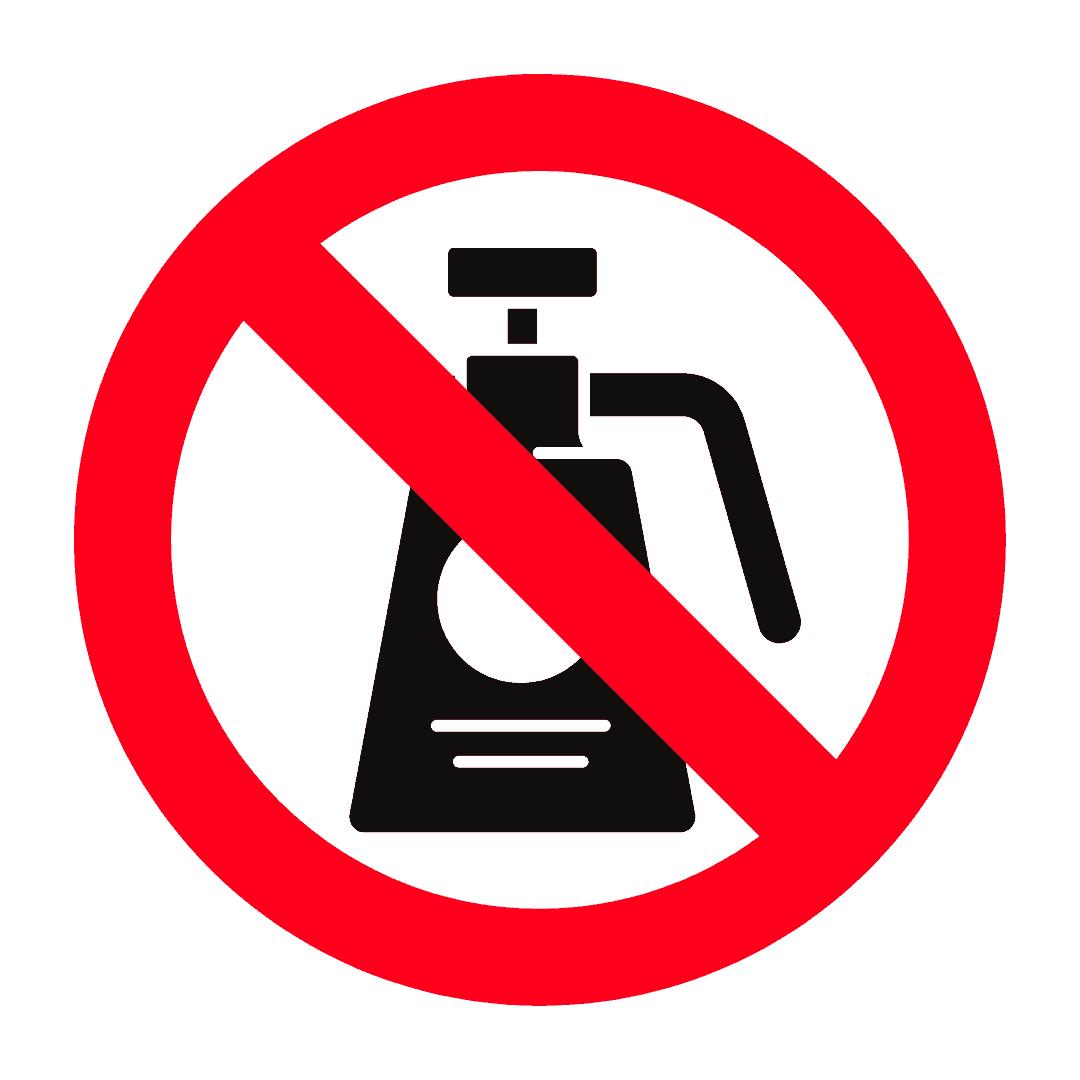 不允许出口的化学品